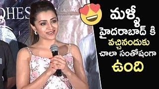 Actress Trisha Cute Speech @ Mohini Movie Press Meet   TFPC - TFPC