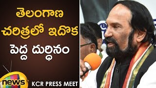 Uttam Kumar Reddy Says Its a Blackday In Democracy | Telangana Election Results 2018 | Mango News - MANGONEWS
