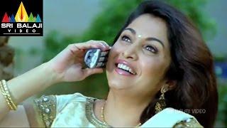 Bet Movie Bharath Counter to Ramya Krishna    Bharath, Priyamani - SRIBALAJIMOVIES