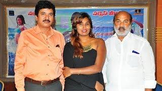 Aame Korika Movie Success Meet | Swathi Naidu | TFPC - TFPC