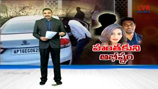 హంతకుని అభీష్టం l New Twist In Chigurupati Jayaram Case l Shocking Truths Revealed l CVR NEWS - CVRNEWSOFFICIAL