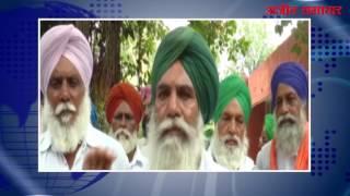 video : समाना : एसवाईएल मामले पर अदालत के फैसले के बाद पंजाब के किसानों में रोष
