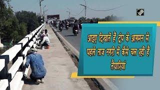 video : ट्रंप के दौरे से पहले आगरा में सराई ख्वाजा ब्रिज को किया जा रहा रंग-रोगन