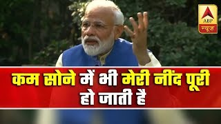 Tu Aisa Kyu Karta Hai, Barack Obama asked PM Modi on sleeping for 4 hours only - ABPNEWSTV