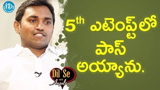 I Cleared Civils In 5th Attempt - Sainath Reddy || Civils Topper || Dil Se With Anjali - IDREAMMOVIES