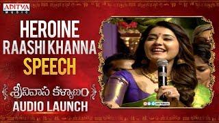Actress Raashi Khanna Speech @ Srinivasa Kalyanam Audio Launch Live | Nithiin, Raashi Khanna - ADITYAMUSIC