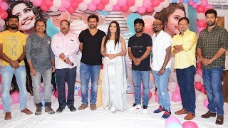 Anupama Parameswaran Birthday Press Meet | TFPC - TFPC