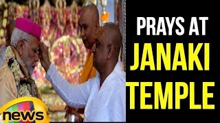 PM Modi Prays At Janaki Temple, Holds Press Interaction And Flags Off Bus Service | Mango News - MANGONEWS