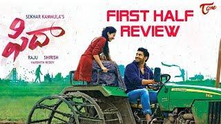 Fidaa First Half Review | Varun Tej | Sai Pallavi | Sekhar Kammula - TELUGUONE