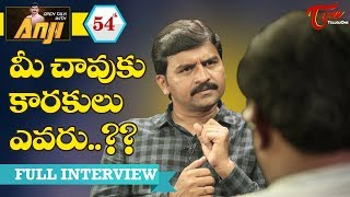 Open Talk with Anji #54 | Latest Telugu Interviews - TeluguOne - TELUGUONE