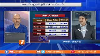 Markets May Reach Up To 11, 700  Mark in Coming Days | Money Money (09-08-2018) | iNews - INEWS