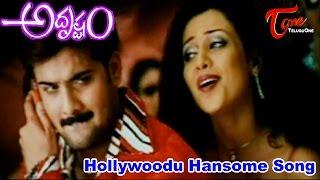 Adrustam Movie Songs | Hollywoodu Hansome | Taraun, Reema Sen, Gajala - TELUGUONE