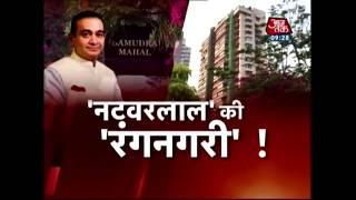 Mumbai में नीरव के 'समुद्र महल' का खुला राज़; आजतक ने बजाई Nirav Modi के घर की घंटी - AAJTAKTV