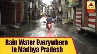 Madhya Pradesh: Roads invisible as water submerges them in Ujjain - ABPNEWSTV