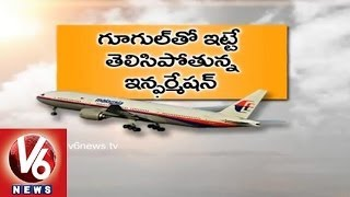 Malaysia Airlines Flight MH370 Missing Mystery - V6NEWSTELUGU