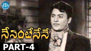 Nenante Nene Full Movie Part 4 | Krishnam Raju, Krishna, Kanchana | Ramachandra Rao | Kodandapani - IDREAMMOVIES