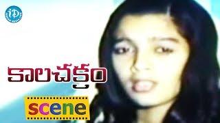 Kalachakram Movie Scenes - Jayasudha Slaps Her Daughter || Chandra Mohan || Brahmanandam - IDREAMMOVIES