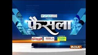 Faisla: Special show Madhya Pradesh, Rajasthan and Chhattisgarh elections 2018   November 11, 2018 - INDIATV