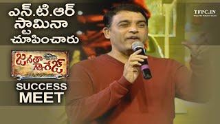 Dil Raju Funny Speech @ Janatha Garage Success Meet | TFPC - TFPC
