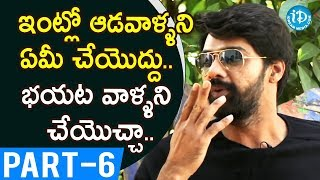 Actor Naveen Chandra Exclusive Interview - Part #6 || Talking Movies With iDream - IDREAMMOVIES