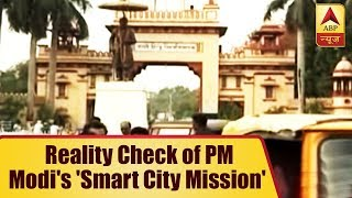 ABP News Investigation: Reality Check of PM Modi's 'Smart City Mission' | ABP News - ABPNEWSTV