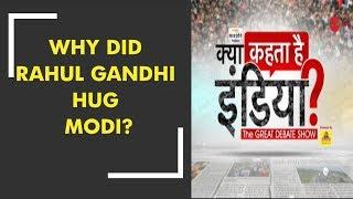 Watch: 'Kya Kehta Hai India'; A platform to voice concerns   देखिये: स्पेशल शो 'क्या कहता है इंडिया' - ZEENEWS