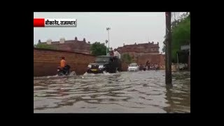 Rajasthan: Rescue teams use boats instead of camels in Bikaner - ABPNEWSTV