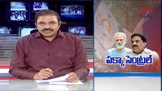 పక్కా సెంట్రల్ |  Vangaveeti Radha Discontent on YCP Leaders over Central Seat | CVR NEWS - CVRNEWSOFFICIAL