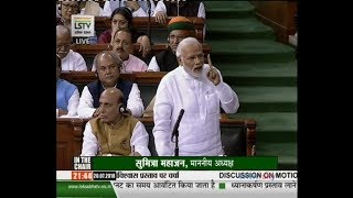 FULL SPEECH: Loans were given over the phone in Congress rule, says PM Modi in Lok Sabha - ABPNEWSTV