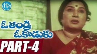 O Thandri O Koduku Full Movie Part 4    Vinod Kumar, Nadhiya, Dasari Narayana Rao    Mouli    Sirpi - IDREAMMOVIES