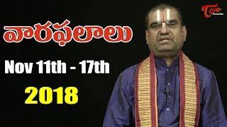 Vaara Phalalu | Nov 11th To Nov 17th 2018 | Weekly Horoscope 2018 | TeluguOne - TELUGUONE