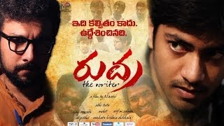 Rudra - The Writer : A Film by Naani [Telugu Short Film] - Eng Subtitles - YOUTUBE
