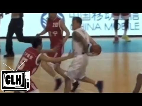 Jason Williams Elbow Bounce Pass In China