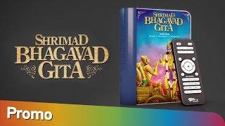 Shrimad Bhagavad Gita - Audio Book | Hindi | Sanskrit | English - Shemaroo Bhakti - BHAKTISONGS