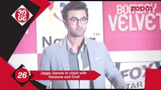 Tiger Keeps Calm When Aksed About RGV's Comments | Jagga Jasoos To Clash With Haseena & Chef