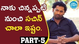Jabardasth Comedians Getup Seenu and Kirak RP Interview Part #5 || Talking Movies With iDream - IDREAMMOVIES