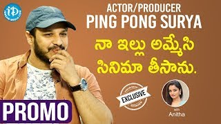 Actor/Producer Ping Pong Surya Interview - Promo    Talking Movies With iDream - IDREAMMOVIES