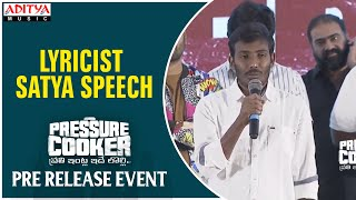 lyricist Satya Speech @ Pressure Cooker Movie Pre Release Event | Sai Ronak, Rahul Ramakrishna - ADITYAMUSIC