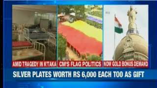 Karnataka MLAs and MLCs to be given gold buiscuits - NEWSXLIVE