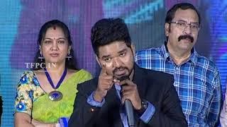 Vanavillu Movie Audio Launch | Pratheek | Shravya | TFPC - TFPC