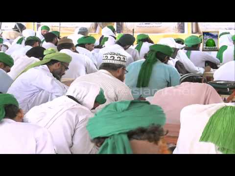 Farz Uloom Course Ep 39 - Mufti e Dawateislami