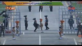 వాఘా సరిహద్దుల్లో  సైనికుల విన్యాసాలు | Wagah Border Ceremony | CVR NEWS - CVRNEWSOFFICIAL