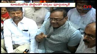 Seat Sharing Process to be completed with in November First Week - congress Leader Khuntia| CVR News - CVRNEWSOFFICIAL