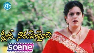 Rajiv Kanakala & Sruthi Romantic Scene - Please Naaku Pellaindi Movie || Romance Of The Day #329 - IDREAMMOVIES