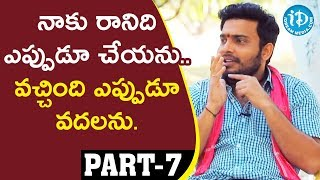 Jabardasth Comedians Getup Seenu and Kirak RP Interview Part #7 || Talking Movies With iDream - IDREAMMOVIES