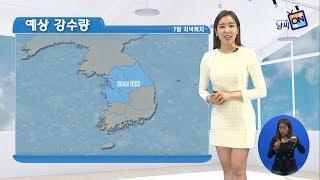 [날씨정보] 06월 07일 11시 발표_수화방송