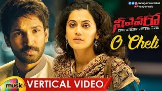 O Cheli Vertical Video Song | Neevevaro Movie Songs | Aadhi Pinisetty | Taapsee | Mango Music - MANGOMUSIC