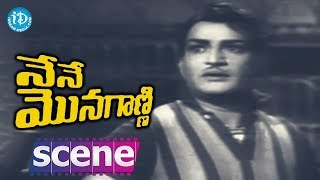 Nene Monaganni Movie Scenes - NTR Meets Rajanala || Sheela || Santha Kumari || Geetanjali - IDREAMMOVIES