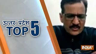 Uttar Pradesh Top 5 | January 21, 2019 - INDIATV