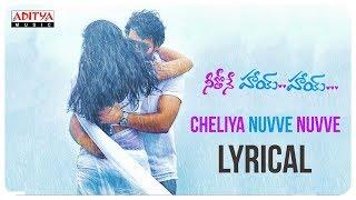 Cheliya Nuvve Nuvve Lyrical || Neethone Hai Hai Songs || Arun Taj, Charishma Shreekar || Ravi Kalyan - ADITYAMUSIC